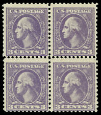 Scott 530a 1918 3c Washington DOUBLE IMPRESSION Block of 4 LH & NH Cat $260