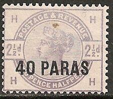British Levant 1885 SG 1  UNG  F/VF