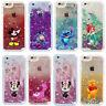 Cute Cartoon Disney Glitter Star Quicksand Case Cover for iPhone 5s SE 6S 7 Plus