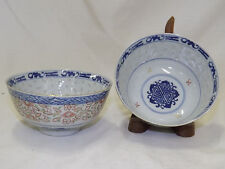 Chinese 2 Blue and White Rice Grains Bowls Five Blessings Pattern