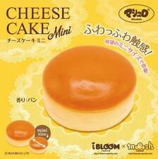 Ibloom Squishy Mini Original Cheesecake Squishy Squeeze NEW