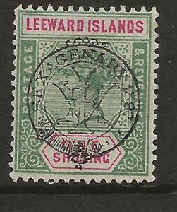 LEEWARD ISLANDS  SG 15  1897 DIAMOND JUBILEE 1/-   VERY FINE MINT