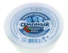 Zahnpulver Zahnreinigung �—�ƒбной по�€о�ˆок, 75g