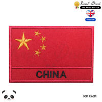China National Flag With Name Embroidered Iron On Sew On PatchBadge