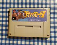 Classic Road II (Super Famicom SFC) Cartridge only *US Seller*