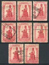 España        ** Conjunto de 8 sellos del nº 643, 30 centimos Montserrat usado