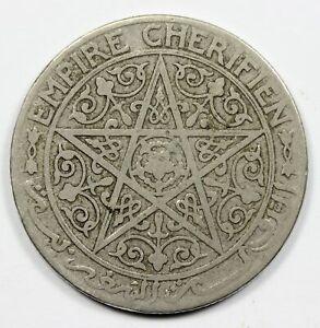 "c1921 Morocco 1 Franc Empire Cherifien Circulated Y# 36.1 ""Centennial Year"""