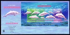 1999 China Hong Kong WWF Chinese White Dolphin Miniature Sheet FDC