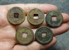 5x JAPAN (1625~1867 AD) Kuan Yong Tong Bao Genuine Japanese Ancient Coin #80402