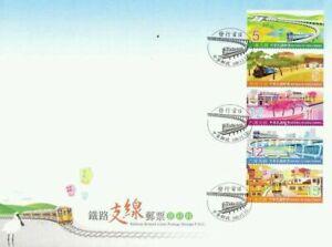 [SJ] Railway Branch Lines Taiwan 2011 Train Locomotive Transport Vehicle (FDC)
