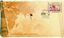 2014 350° anniversario del Sinodo di Ayutthaya - Thailandia - fdc