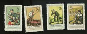 PR China 1957 S20 Agricultural Cooperatives, MH