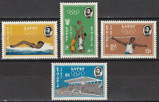 Ethiopia: 1964 Air Post Stamps: C82 - C85: 18th Olympic Games, MNH