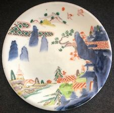 Japon assiette Imari rare décor de paysage XIXe Japan Asie Asia