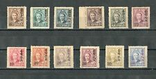 Republic of China 1950  Scott  #1025-1036  Sun Yat-Sen Surcharged