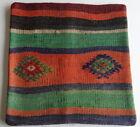 Vintage Turkish Kilim pillow cover (#25)
