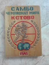 Fias International Sambo Federation Championship Kstovo Russia Plaque Medal Wood