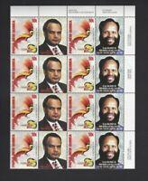 PNG443) Papua New Guinea 2000 Silver Jubilee 50t Block MUH