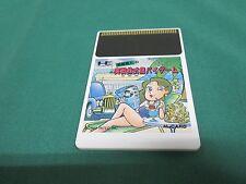 PCEngine -- JISSEN KABUSHIKI BAI BAI GAME. TSURU. Hucard only -- JAPAN. 11093