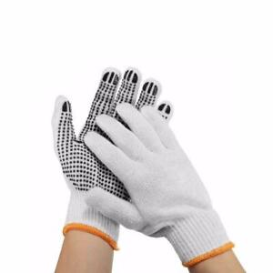 Rubber Grip Working Gloves Personal Protect Gloves One Size All WITH PALM RUBBER
