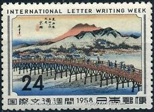 JAPON INTERNATIONAL LETTER WRITTING WEEK NEUF ** SANS CHARNIERE