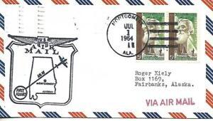 First Airmail Flight Montgomery AL - Memphis TN July 1 1964 AAMC# 98N78