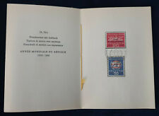 Switzerland 1960 United Nations European Office, Official Stamps in Folder #3577