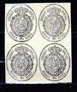 ESPAÑA -1855 - Escudo de España - Bloque 4