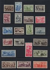 1933 Russia Scott 489-509 Ethnographic set of 21 MH (one fault)