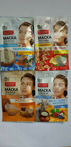 Fito Cosmetic Fitokosmetik National Receips  1x 2x FACE MASKS ***4 KINDS***