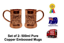Pure Copper Embossed Mule Mug - 500ml (Set of 2). Handcrafted