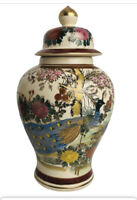 Vintage Oriental Porcelain Ginger Jar Peacock Floral Design Gilt Trim Japan 10in