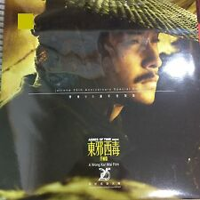 Wong Kar Wai Ashes of Time Redux Soundtrack LP Vinyl NEW 王家衛 東邪西毒