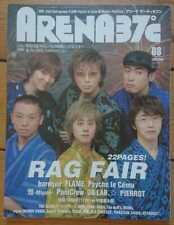 Arena No.251 08/2003 Jrock Jpop Visual Kei Diru Despa Gackt Miyavi Gazette RAR