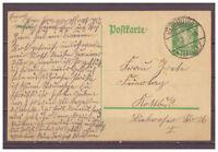 Deutsches Reich, Ganzsache P 156 Naumburg nach Cottbus 03.08.1924