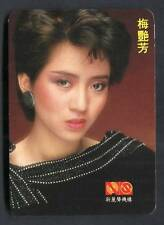Rare Hong Kong Singer Anita Mui 梅艳芳 NLS Label Color Photo Card PC542