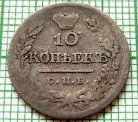 RUSSIA EMPIRE ALEKSANDR I 1821 СПБ ПД 10 KOPEKS, SILVER
