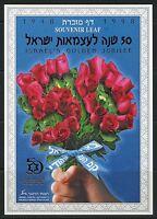 ISRAEL SOUVENIR LEAF CARMEL #300 50th ISRAEL'S ANNIVERSARY  MINT  RARE