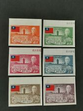 More details for china taiwan 1953 re-election imperf set of 6, mnh/um.