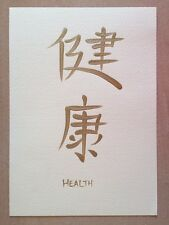 ORIGINAL MODERN ABSTRACT ART KANJI CHINESE PAINTING WORDS ON CARD DEES FUNKY ART