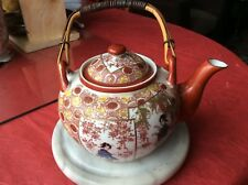 Chinese Old Porcelan  Painting Girls  Tea Pot  antique