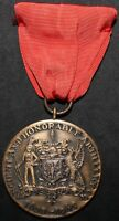 1638-1963 | Ancient & Honorable Artillery Co. Medal | Bronze | Medals | KM Coins