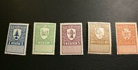 Set of Estonian Stamps 5 stamps mint condition