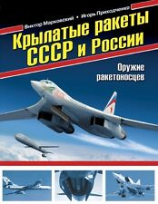 OTH-610 Cruise Missiles of USSR and Russia hardcover book