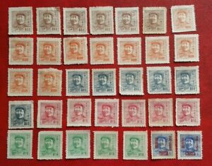 35 Pieces UNUSED P R China 1950s Mao's Stamps MNH/MLH Low Start