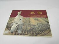 Lot Vintage Terra Cotta Soldier Postcards China Soldier Qin Dynasty 33567