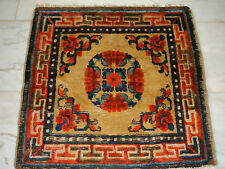Antique CHINESE Throne Rug Ning Hsia cinese trono TAPPETO ningshia parte di Tapis