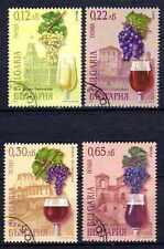 Flore - Fruits Bulgarie (21) série complète de 4 timbres oblitérés