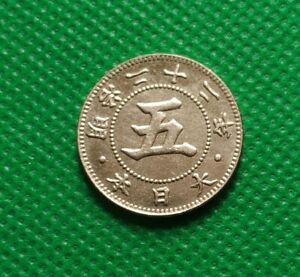 JAPAN 5 SEN COIN Meiji 22 Year
