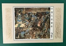 Prc China 1987 T116 Dunhuang Cave Murals. Sc#2095 (M/S). Mnh
